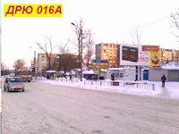 Билборд №45169 в городе Дрогобыч (Львовская область), размещение наружной рекламы, IDMedia-аренда по самым низким ценам!