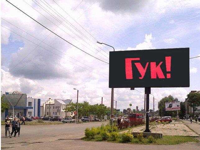 Билборд №45172 в городе Дрогобыч (Львовская область), размещение наружной рекламы, IDMedia-аренда по самым низким ценам!
