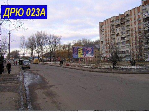 Билборд №45174 в городе Дрогобыч (Львовская область), размещение наружной рекламы, IDMedia-аренда по самым низким ценам!
