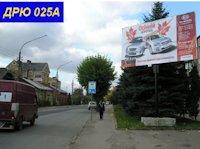 Билборд №45176 в городе Дрогобыч (Львовская область), размещение наружной рекламы, IDMedia-аренда по самым низким ценам!