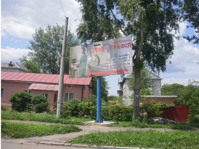 Билборд №45178 в городе Дрогобыч (Львовская область), размещение наружной рекламы, IDMedia-аренда по самым низким ценам!