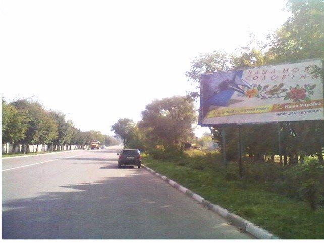 Билборд №45183 в городе Дрогобыч (Львовская область), размещение наружной рекламы, IDMedia-аренда по самым низким ценам!