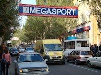 Растяжка №46551 в городе Донецк (Донецкая область), размещение наружной рекламы, IDMedia-аренда по самым низким ценам!