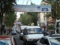 Растяжка №46553 в городе Донецк (Донецкая область), размещение наружной рекламы, IDMedia-аренда по самым низким ценам!