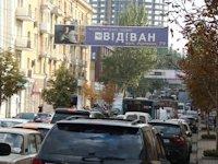 Растяжка №46558 в городе Донецк (Донецкая область), размещение наружной рекламы, IDMedia-аренда по самым низким ценам!