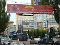 Растяжка №46561 в городе Донецк (Донецкая область), размещение наружной рекламы, IDMedia-аренда по самым низким ценам!