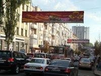 Растяжка №46562 в городе Донецк (Донецкая область), размещение наружной рекламы, IDMedia-аренда по самым низким ценам!
