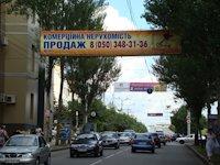Растяжка №46565 в городе Донецк (Донецкая область), размещение наружной рекламы, IDMedia-аренда по самым низким ценам!