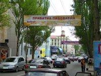 Растяжка №46566 в городе Донецк (Донецкая область), размещение наружной рекламы, IDMedia-аренда по самым низким ценам!