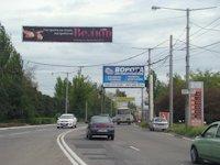 Растяжка №46597 в городе Макеевка (Донецкая область), размещение наружной рекламы, IDMedia-аренда по самым низким ценам!