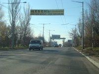 Растяжка №46598 в городе Макеевка (Донецкая область), размещение наружной рекламы, IDMedia-аренда по самым низким ценам!