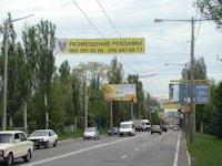 Растяжка №46599 в городе Макеевка (Донецкая область), размещение наружной рекламы, IDMedia-аренда по самым низким ценам!