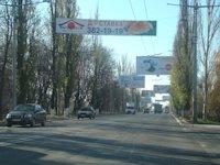 Растяжка №46600 в городе Макеевка (Донецкая область), размещение наружной рекламы, IDMedia-аренда по самым низким ценам!