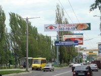 Растяжка №46601 в городе Макеевка (Донецкая область), размещение наружной рекламы, IDMedia-аренда по самым низким ценам!