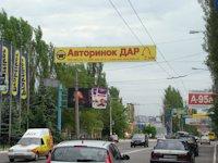 Растяжка №46603 в городе Макеевка (Донецкая область), размещение наружной рекламы, IDMedia-аренда по самым низким ценам!