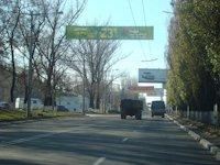 Растяжка №46604 в городе Макеевка (Донецкая область), размещение наружной рекламы, IDMedia-аренда по самым низким ценам!