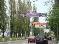 Растяжка №46605 в городе Макеевка (Донецкая область), размещение наружной рекламы, IDMedia-аренда по самым низким ценам!