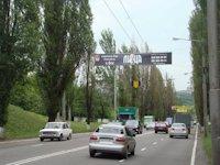 Растяжка №46607 в городе Макеевка (Донецкая область), размещение наружной рекламы, IDMedia-аренда по самым низким ценам!