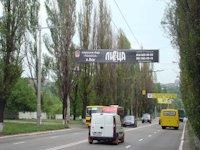 Растяжка №46609 в городе Макеевка (Донецкая область), размещение наружной рекламы, IDMedia-аренда по самым низким ценам!