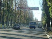 Растяжка №46610 в городе Макеевка (Донецкая область), размещение наружной рекламы, IDMedia-аренда по самым низким ценам!
