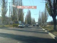 Растяжка №46612 в городе Макеевка (Донецкая область), размещение наружной рекламы, IDMedia-аренда по самым низким ценам!