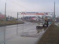 Растяжка №48193 в городе Хмельницкий (Хмельницкая область), размещение наружной рекламы, IDMedia-аренда по самым низким ценам!