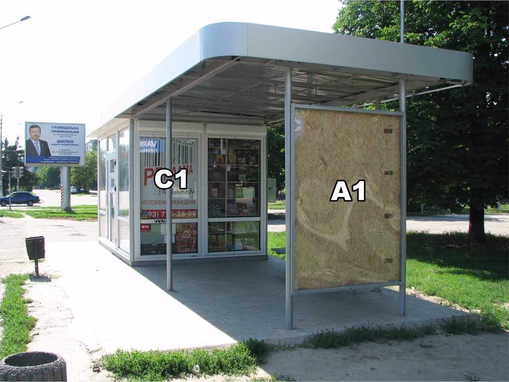Остановка №48311 в городе Никополь (Днепропетровская область), размещение наружной рекламы, IDMedia-аренда по самым низким ценам!