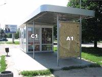 Остановка №48314 в городе Никополь (Днепропетровская область), размещение наружной рекламы, IDMedia-аренда по самым низким ценам!