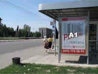 Остановка №48317 в городе Никополь (Днепропетровская область), размещение наружной рекламы, IDMedia-аренда по самым низким ценам!