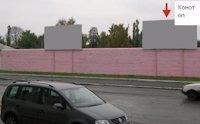 Билборд №49486 в городе Конотоп (Сумская область), размещение наружной рекламы, IDMedia-аренда по самым низким ценам!