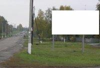 Билборд №49505 в городе Конотоп (Сумская область), размещение наружной рекламы, IDMedia-аренда по самым низким ценам!