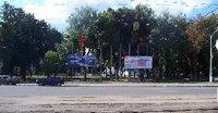 Билборд №49517 в городе Конотоп (Сумская область), размещение наружной рекламы, IDMedia-аренда по самым низким ценам!