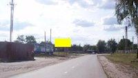 Билборд №49520 в городе Конотоп (Сумская область), размещение наружной рекламы, IDMedia-аренда по самым низким ценам!