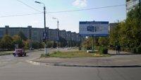 Билборд №52244 в городе Горишние Плавни(Комсомольск) (Полтавская область), размещение наружной рекламы, IDMedia-аренда по самым низким ценам!