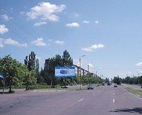 Билборд №52245 в городе Горишние Плавни(Комсомольск) (Полтавская область), размещение наружной рекламы, IDMedia-аренда по самым низким ценам!