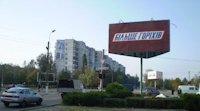Билборд №52246 в городе Горишние Плавни(Комсомольск) (Полтавская область), размещение наружной рекламы, IDMedia-аренда по самым низким ценам!