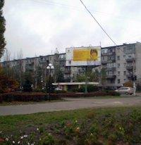 Билборд №52248 в городе Горишние Плавни(Комсомольск) (Полтавская область), размещение наружной рекламы, IDMedia-аренда по самым низким ценам!