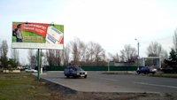 Билборд №52250 в городе Горишние Плавни(Комсомольск) (Полтавская область), размещение наружной рекламы, IDMedia-аренда по самым низким ценам!