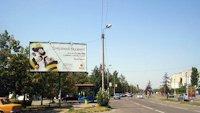 Билборд №52252 в городе Горишние Плавни(Комсомольск) (Полтавская область), размещение наружной рекламы, IDMedia-аренда по самым низким ценам!