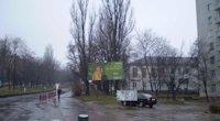 Билборд №52746 в городе Светловодск (Кировоградская область), размещение наружной рекламы, IDMedia-аренда по самым низким ценам!