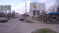 Билборд №52749 в городе Светловодск (Кировоградская область), размещение наружной рекламы, IDMedia-аренда по самым низким ценам!