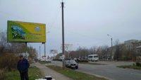 Билборд №52750 в городе Светловодск (Кировоградская область), размещение наружной рекламы, IDMedia-аренда по самым низким ценам!