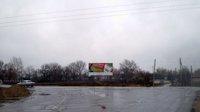 Билборд №52751 в городе Светловодск (Кировоградская область), размещение наружной рекламы, IDMedia-аренда по самым низким ценам!