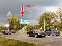 Билборд №52996 в городе Павлоград (Днепропетровская область), размещение наружной рекламы, IDMedia-аренда по самым низким ценам!