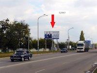 Билборд №52997 в городе Павлоград (Днепропетровская область), размещение наружной рекламы, IDMedia-аренда по самым низким ценам!