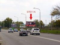 Билборд №52998 в городе Павлоград (Днепропетровская область), размещение наружной рекламы, IDMedia-аренда по самым низким ценам!