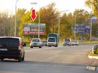 Билборд №52999 в городе Павлоград (Днепропетровская область), размещение наружной рекламы, IDMedia-аренда по самым низким ценам!