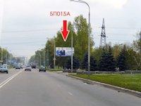 Билборд №53002 в городе Павлоград (Днепропетровская область), размещение наружной рекламы, IDMedia-аренда по самым низким ценам!