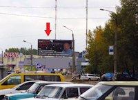 Билборд №53006 в городе Павлоград (Днепропетровская область), размещение наружной рекламы, IDMedia-аренда по самым низким ценам!