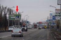 Билборд №53011 в городе Павлоград (Днепропетровская область), размещение наружной рекламы, IDMedia-аренда по самым низким ценам!